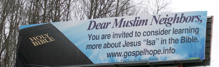 Dear Muslim Neighbors02